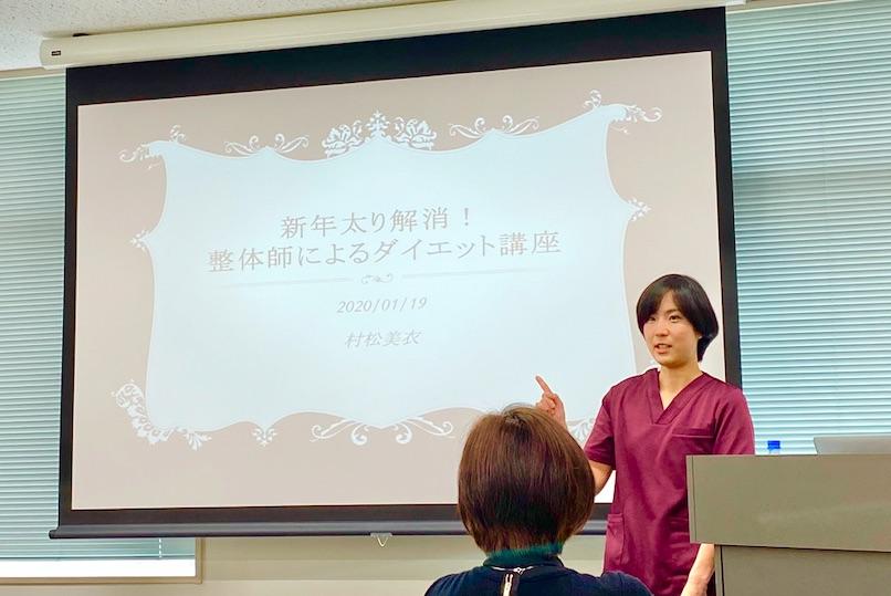 静岡市内のイベントで講演いたしました♩
